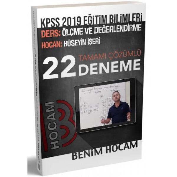 Benim Hocam Yayınları 2019 KPSS Eğitim Bilimleri Ölçme ve Değerlendirme Tamamı Çözümlü 22 Deneme