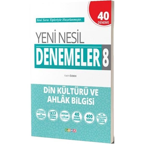 8.Sınıf LGS Din Kültürü ve Ahlak Bilgisi Yeni Nesil 40 Genel Deneme Gama Yayınları