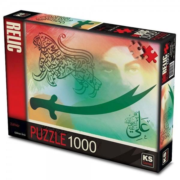Ks Games Zülfikar Gökhan Ünlü Puzzle 1000 Parça (11497)