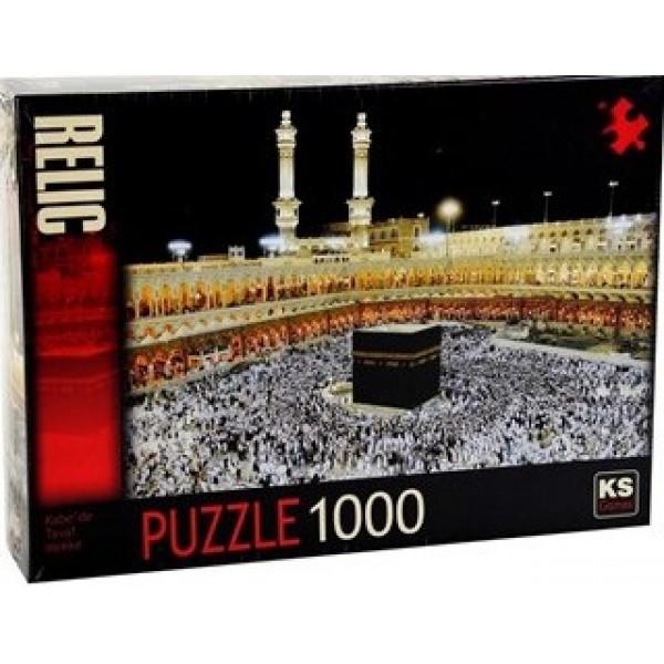 KS Puzzle 1000 Parça Kabe'de Tavaf NET FİYAT